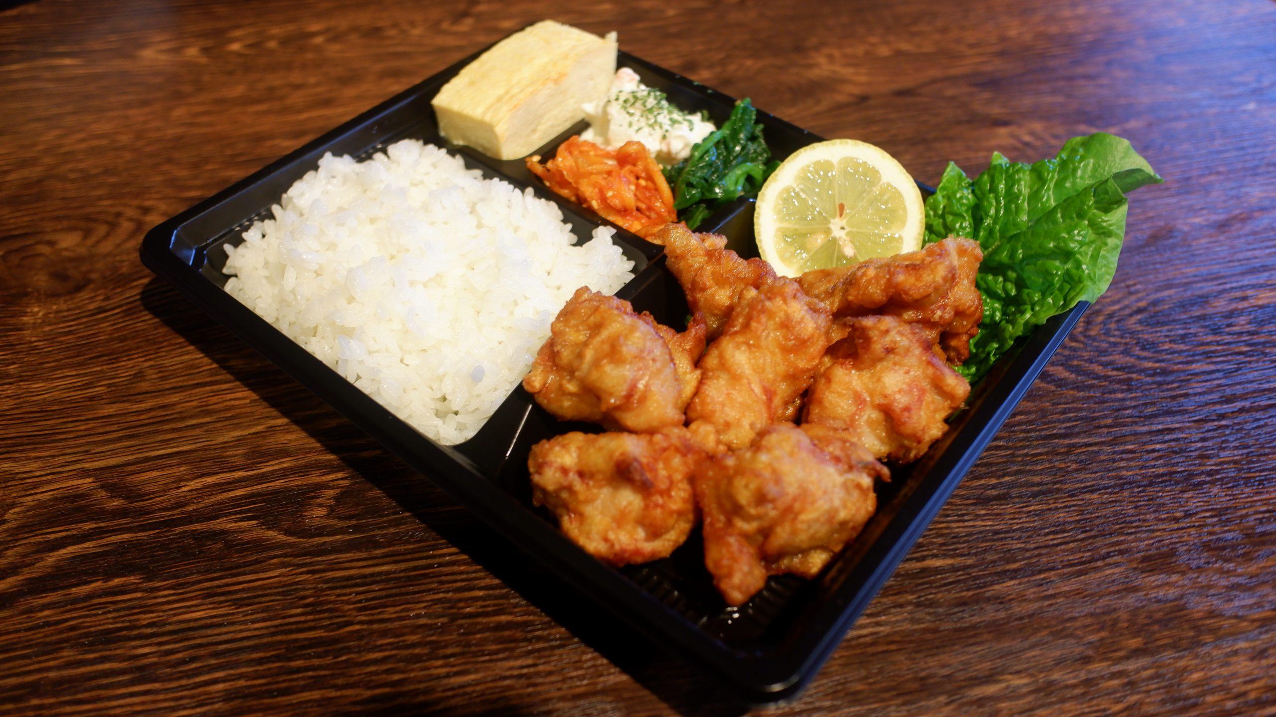 国産鶏の唐揚げをたっぷり使用!お弁当といえばやっぱりコレ!